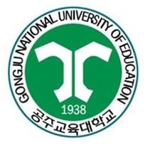 Gongju National University of Education
